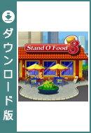 【無料体験版】スタンド・オー・フード 3 / 販売元:株式会社ブンティ ジャパン