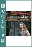 【無料体験版】ビクトリアン・ミステリーズ:白衣の女 / 販売元:株式会社ブンティ ジャパン