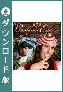 【無料体験版】カリビアンエクスプローラー / 販売元:株式会社ブンティ ジャパン