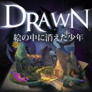 【無料体験版】Drawn:絵の中に消えた少年 / 販売元:株式会社ブンティ ジャパン