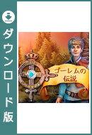 【無料体験版】ロイヤル・ディテクティブ:ゴーレムの伝説 / 販売元:株式会社ブンティ ジャパン