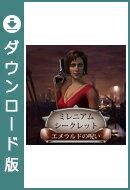 【無料体験版】ミレニアムシークレット:エメラルドの呪い / 販売元:株式会社ブンティ ジャパン
