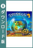 【無料体験版】フィッシュダム 2 廉価版 / 販売元:株式会社ブンティ ジャパン