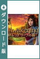 【無料体験版】Awakening:レッドリーフの森 / 販売元:株式会社ブンティ ジャパン