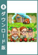 【無料体験版】バーチャルファーム2 /販売元:株式会社ブンティ ジャパン