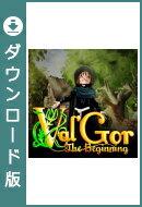 【無料体験版】ヴァルゴー:ザ ビギニング /販売元:株式会社ブンティ ジャパン