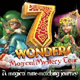 世界の7不思議:魔法のミステリーツアー / 販売元:株式会社ブンティ ジャパン