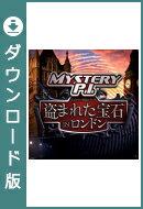 【無料体験版】Mystery P.I. -盗まれた宝石 in ロンドン- / 販売元:株式会社ブンティ ジャパン
