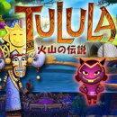 【無料体験版】トゥルラ:火山の伝説 / 販売元:株式会社ブンティ ジャパン