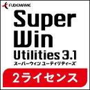 SuperWin Utilities3.1 (2ライセンス) ダウンロード版