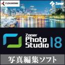 Zoner Photo Studio 18 ダウンロード版