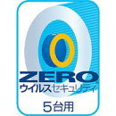 ZERO ウイルスセキュリティ 5台用 4OS ダウンロード版