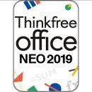 Thinkfree office NEO 2019 ダウンロード版 / 販売元:ソースネクスト株式会社