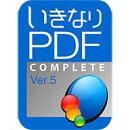 いきなりPDF Ver.5 COMPLETE ダウンロード版 / 販売元:ソースネクスト株式会社