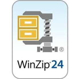 WinZip 24 Standard ダウンロード版 / 販売元:ソースネクスト株式会社