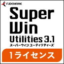 SuperWin Utilities3.1 (1ライセンス) ダウンロード版