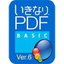 いきなりPDF Ver.6 BASIC  ダウンロード版 / 販売元:ソースネクスト株式会社