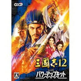 三國志12 with パワーアップキット