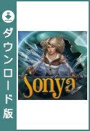 【無料体験版】ソーニャ:暗闇の王と魔法のオーブ / 販売元:株式会社ブンティ ジャパン