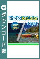 Photo ReColor Light ダウンロード版/ 販売元:相栄電器株式会社