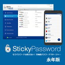Sticky Password プレミアム 1 ユーザー ライフタイム(永年) ダウンロード版/ 販売元:株式会社DEGICA