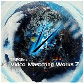 TMPGEnc Video Mastering Works 7 / 販売元:株式会社 ペガシス