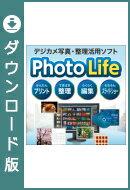 Photo Life ダウンロード版/ 販売元:相栄電器株式会社