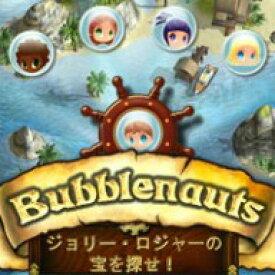 Bubblenauts:ジョリー・ロジャーの宝を探せ! / 販売元:株式会社ブンティ ジャパン