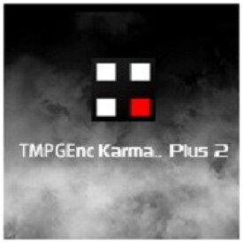 TMPGEnc KARMA.. Plus 2 ダウンロード版 / 販売元:株式会社 ペガシス