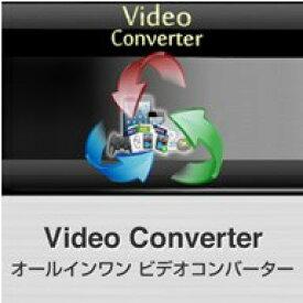 Video Converter (ダウンロード版) / 販売元:株式会社DEGICA