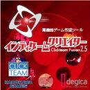 インディゲームクリエイター Clickteam Fusion 2.5【ダウンロード版】 / 販売元:株式会社デジカ