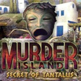 殺人アイランド:タンタロス島の秘密 / 販売元:株式会社ブンティ ジャパン