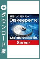 Diskeeper 16J Server ダウンロード版/ 販売元:相栄電器株式会社