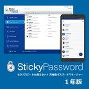 Sticky Password プレミアム 1 ユーザー 1年間 ダウンロード版/ 販売元:株式会社DEGICA