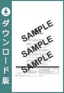 【ダウンロード楽譜】 PRIDE(弾き語り)/今井 美樹(ピアノ弾き語り譜 初級2)