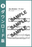 【ダウンロード楽譜】 Ti Amo/EXILE(ピアノソロ譜 初級2)