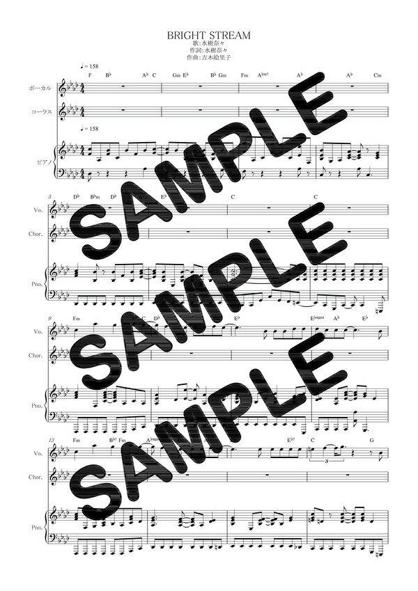 【ダウンロード楽譜】 BRIGHT STREAM/水樹奈々(ピアノ弾き語り譜 初級2)