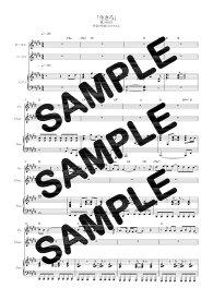 【ダウンロード楽譜】 「生きろ」/NEWS(ピアノ弾き語り譜 中級2)