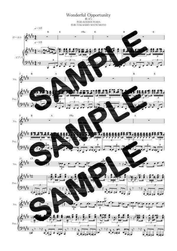 【ダウンロード楽譜】 Wonderful Opportunity/B'z(ピアノ弾き語り譜 )