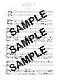 【ダウンロード楽譜】 Hop! Step! ダンス↑↑/Dream5(ピアノ弾き語り譜 中級2)
