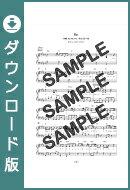 【ダウンロード楽譜】 Re:/Kis-My-Ft2(ピアノソロ譜 中級2)