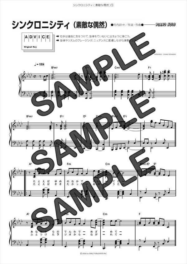 【ダウンロード楽譜】 シンクロニシティ(素敵な偶然)/竹内 まりや(ピアノソロ譜 中級1)