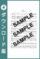 【ダウンロード楽譜】 BOY/T-BOLAN(ピアノ弾き語り譜 初級1)