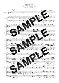 【ダウンロード楽譜】 暗闇でDANCE/バービーボーイズ(BARBEE BOYS)(ピアノ弾き語り譜 初級2)