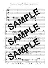 【ダウンロード楽譜】 From Summer Time... it's All Right...〈Special Edition〉/DA PUMP(ピアノ弾き語り譜 )