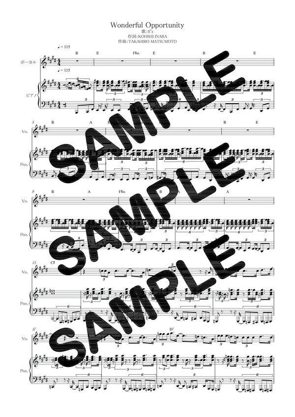 【ダウンロード楽譜】 Wonderful Opportunity/B'z(ピアノ弾き語り譜 中級1)