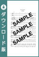 【ダウンロード楽譜】 雨のめぐり逢い/伍代夏子(ピアノ弾き語り譜 初級1)