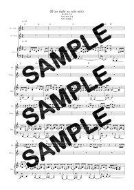 【ダウンロード楽譜】 雨〈as right as rain mix〉/森高千里(ピアノ弾き語り譜 初級1)