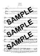 【ダウンロード楽譜】 罪と夏/関ジャニ エイト(ピアノ弾き語り譜 初級1)