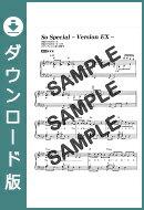 【ダウンロード楽譜】 So Special -Version EX-/EXILE ATSUSHI + AI(ピアノソロ譜 中級1)